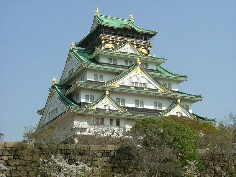 800px-Osaka_Castle_Nishinomaru_Garden_April_2005.jpg