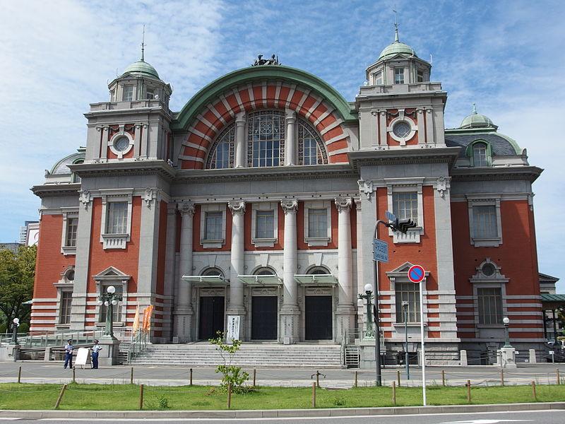 Osaka_Central_Public_Hall_in_201409.jpg