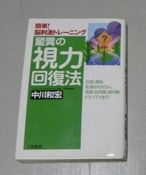 DSCN5502.jpg