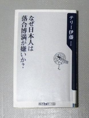 DSCN5766.jpg
