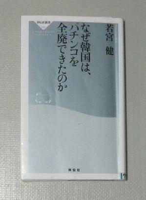DSCN5892.jpg