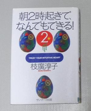 DSCN6288.jpg