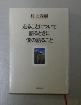 DSCN6295.jpg