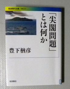 DSCN6379.jpg