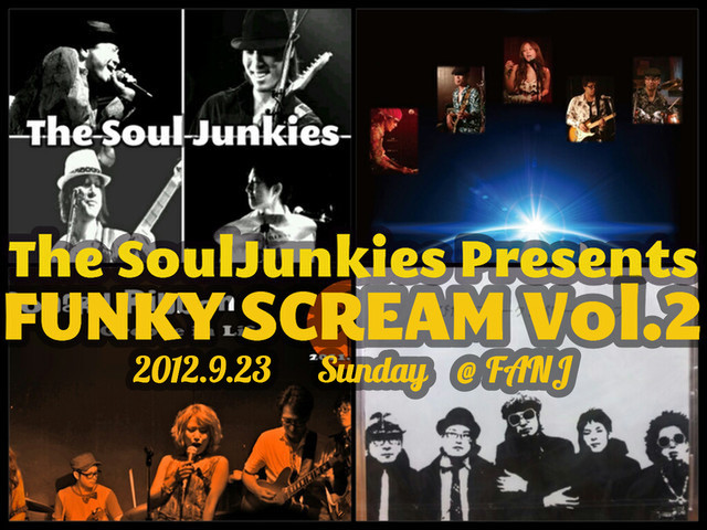 FUNKY SCREAM Vol.2