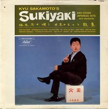 吉岡正晴のソウル・サーチン-wopc-92_02sukiyaki.jpg