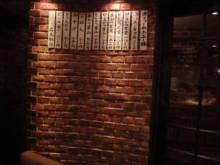 吉岡正晴のソウル・サーチン-TonkatsumenuDSC01833.JPG