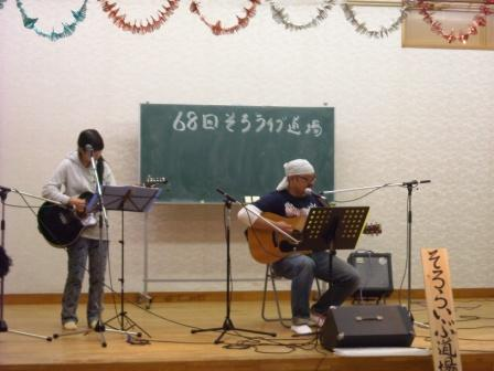 3_20121120215045.jpg