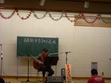 5_20121120215043.jpg