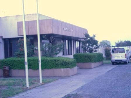 春日文化センター