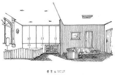 熱海4880万円