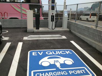 EV車充電