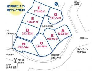 熱海みやこ台桃山 区画図