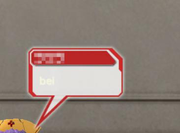 pso2_chat_bei.jpg