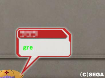 pso2_chat_gre.jpg