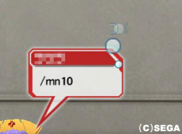 pso2_chat_mn10.jpg