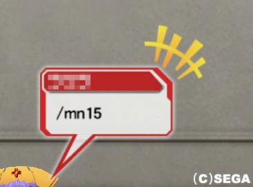 pso2_chat_mn15.jpg