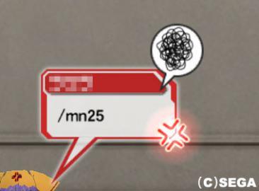 pso2_chat_mn25.jpg