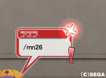 pso2_chat_mn26.jpg