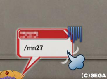 pso2_chat_mn27.jpg