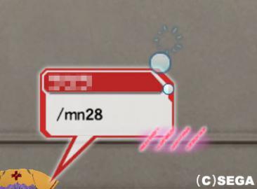 pso2_chat_mn28.jpg