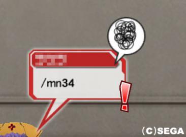 pso2_chat_mn34.jpg