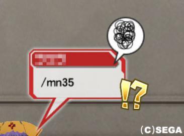 pso2_chat_mn35.jpg