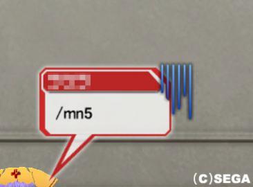pso2_chat_mn5.jpg