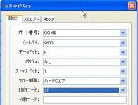 Seri2key ki-bo-do (3)