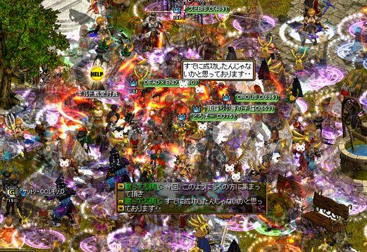 01_20120730014935.jpg