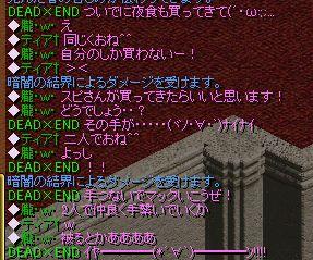 01_20120811140649.jpg