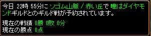 01_20121003004528.jpg