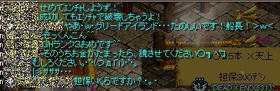 01_20121026012728.jpg