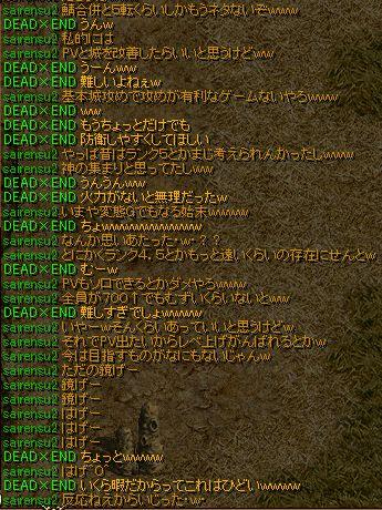 02_20120811141044.jpg