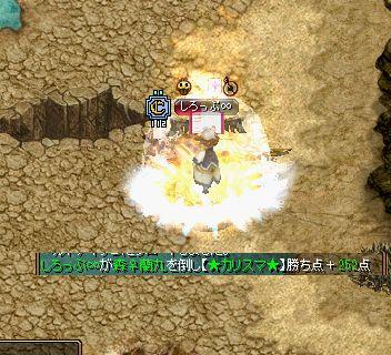 02_20120829002843.jpg