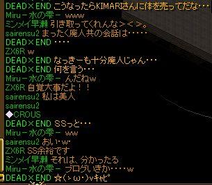 02_20121026012922.jpg
