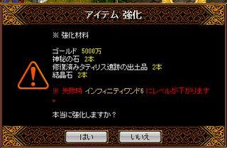 02_20121201030554.jpg