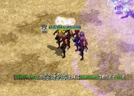 03_20120801012209.jpg