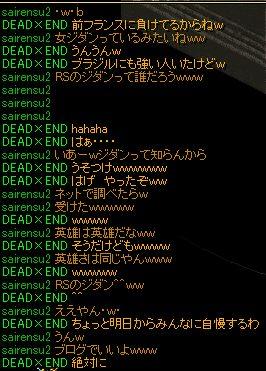 03_20120811141100.jpg