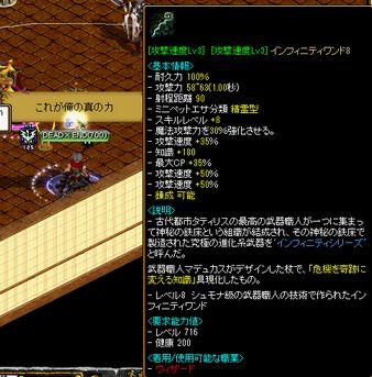 03_20121201030638.jpg