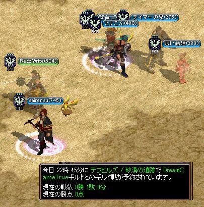 04_20121003005850.jpg