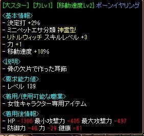04_20121026013441.jpg