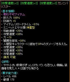06_20121201031250.jpg