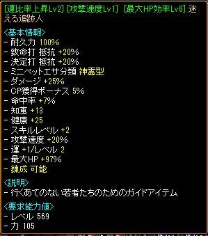 07_20121201031559.jpg