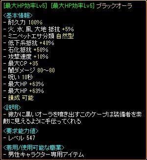 08_20121201032316.jpg