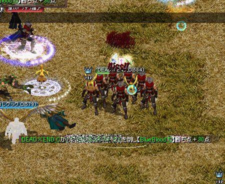 10_20120801013727.jpg