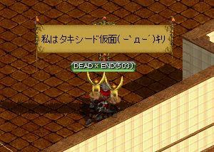 RedStone 12.05.03[00]