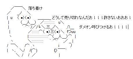 7_20120921004801.jpg