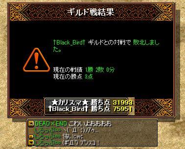 8_20120703010102.jpg