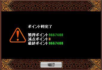 PV_20120611003438.jpg